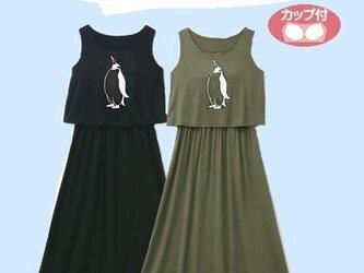ペンギン レイヤード風カップ付きマキシワンピース ★ マキシ丈ワンピの画像