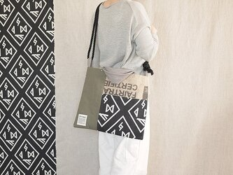 Coffee patchwork bag02-b (M)の画像
