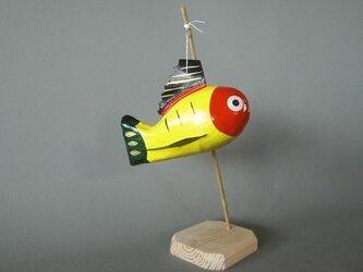 郷土玩具黄鮒の画像