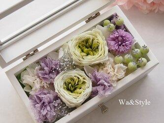メモリアルボックス(仏事・お供・お線香ケース)パープルグリーンの画像