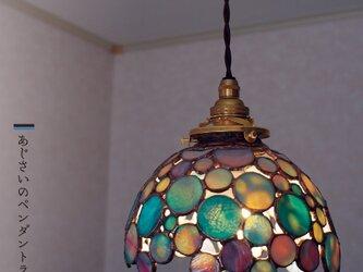 ステンドグラス ペンダントライト紫陽花の画像