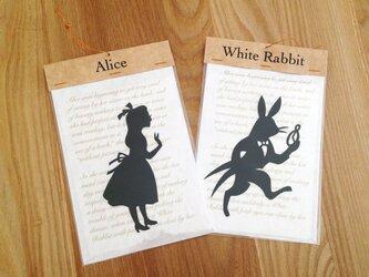 切り絵のしおりセット○アリスと時計ウサギの画像