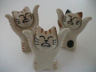 猫の箸置き3個セット(バンザイミックス)の画像