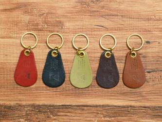 栃木レザーと真鍮で作ったポケットサイズの靴ベラ【名入れ出来ます】の画像