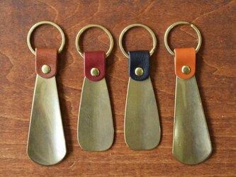 真鍮と栃木レザーで作ったアンティークな靴ベラ 平二重リング付の画像