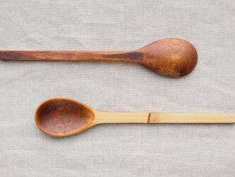 竹のスプーン 拭き漆 生漆(茶)の画像