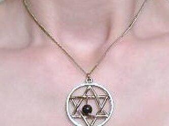 六芒星&ラピスラズリ  強力な魔除の画像