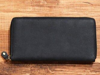 オールレザーで仕上げたラウンドファスナー長財布 もちろん本革 ブラック 名入れできますの画像