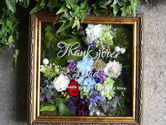 プリザーブド&ドライフラワーフレーム(アンティークゴールド24cmスクエア)母の日、父の日、お誕生日、ご結婚、ご出産お祝いに。の画像