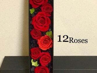 幸せの 12 Roses 真紅(受注品)の画像
