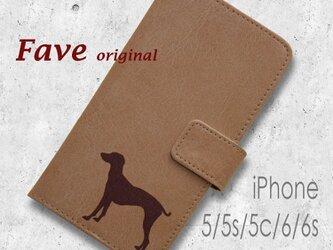 iPhone オリジナルプリント 手帳型スマホケース (犬)の画像