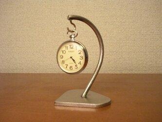 父の日に 懐中時計スタンド カーブ支柱が特徴ですの画像