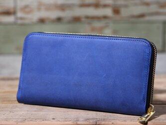 日本産オーバーキップ吟スリヌバック ブルー 長財布 ラウンドファスナー 牛革 皮 ハンドメイド 手作りの画像