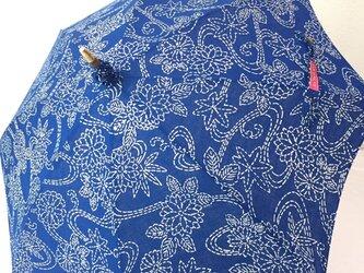 HINATA ~ summer blue ~の画像