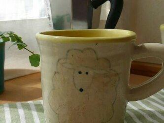 ひつじろうくんのマグカップ 黄色の画像