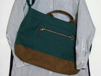 3wayショルダーバッグ(倉敷帆布 濃いグリーン×こげ茶)の画像