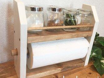 2段kitchen paper shelf 白×茶 キッチンペーパー スパイスラックの画像