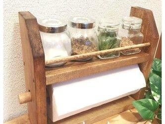 2段kitchen paper shelf 全茶 キッチンペーパー スパイスラックの画像