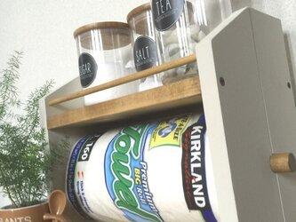 2段kitchen paper shelf コストコsize 白茶 キッチンペーパー スパイスラックの画像