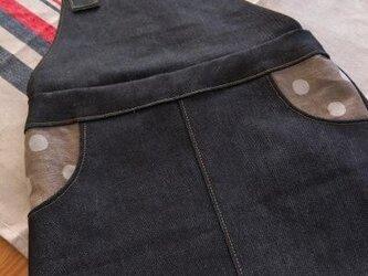 【size100】サロペットスカート*デニム*ドット/ベージュの画像