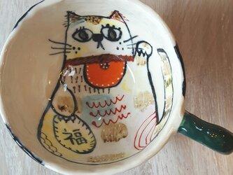 福よ来い来い 招きにゃんこマグカップの画像
