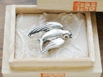 燕の帯留(ペンダントトップ) 925銀 三分四分紐用の画像