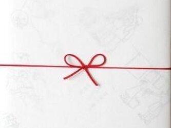 贈りもの包装〈熨斗つき〉の画像