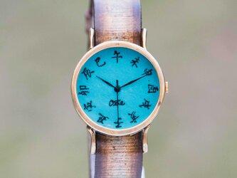 江戸文字腕時計M渋青緑の画像