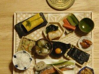★焼き鮭定食(ベージュ)の画像