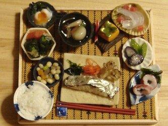 ★焼きサワラ定食(からし色)の画像