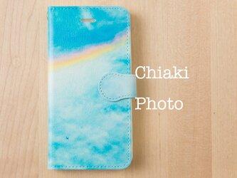 【全機種対応】空と虹*iphone/Androidスマホケース【手帳型】の画像