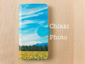 【全機種対応】sunflower*iphone/Androidスマホケース【手帳型】の画像