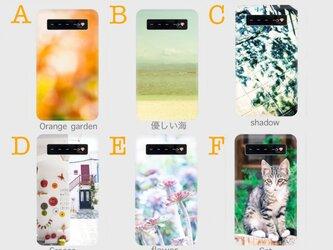 カラフルモバイルバッテリー3*iphone/Android対応の画像