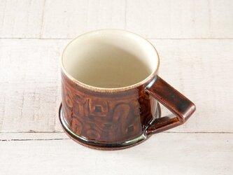 マグカップ - graph(飴釉)180mlの画像