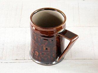 ビアカップ - graph(飴釉)330mlの画像