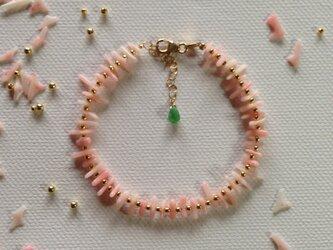coral braceletの画像