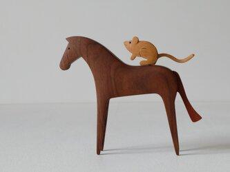 「マーサ様リクエスト分」ウォールナットホース-M & ネズミさんの画像