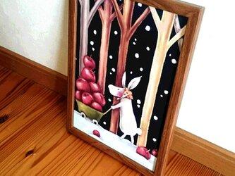 ほっこりポスター「ウサギさん」の画像