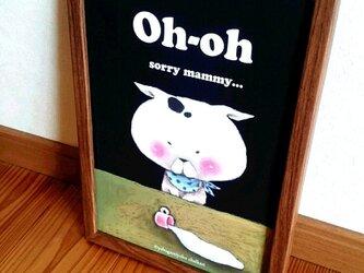 ほっこりポスター「ネコさん」の画像