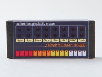 リズムマシンイレーサー・RE-808・TR-808風消しゴムの画像