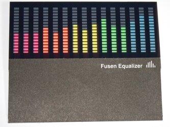 Fusen Equalizer・イコライザーをふせんにしましたの画像