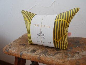 小さい船枕『FUNE』㉞の画像