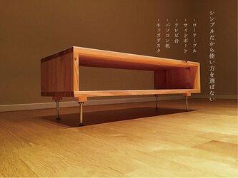 桧ローテーブル / テレビ台 / サイドボード / サイドテーブルの画像