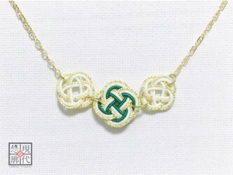 【受注製作】3連花の水引ネックレス/艶(緑白)の画像