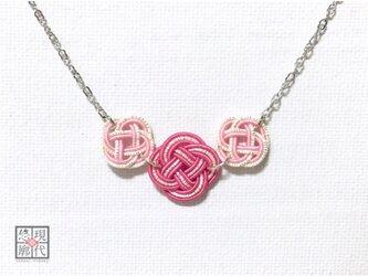 【受注製作】3連花の水引ネックレス/彩(なでしこ)の画像