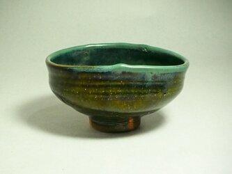 「 貝紋 総織部 沓型、抹茶 茶碗 B 」見どころ沢山のお抹茶 茶碗の画像