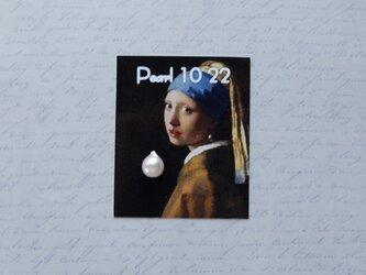 真珠(8.0ミリサイズ) no.6の画像