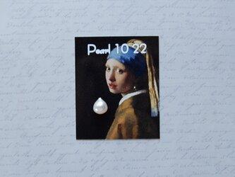 真珠(8.0ミリサイズ) no.5の画像