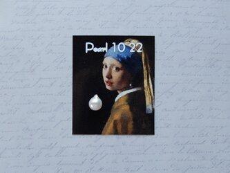 真珠(8.0ミリサイズ) no.4の画像