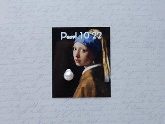 真珠(8.0ミリサイズ) no.3の画像